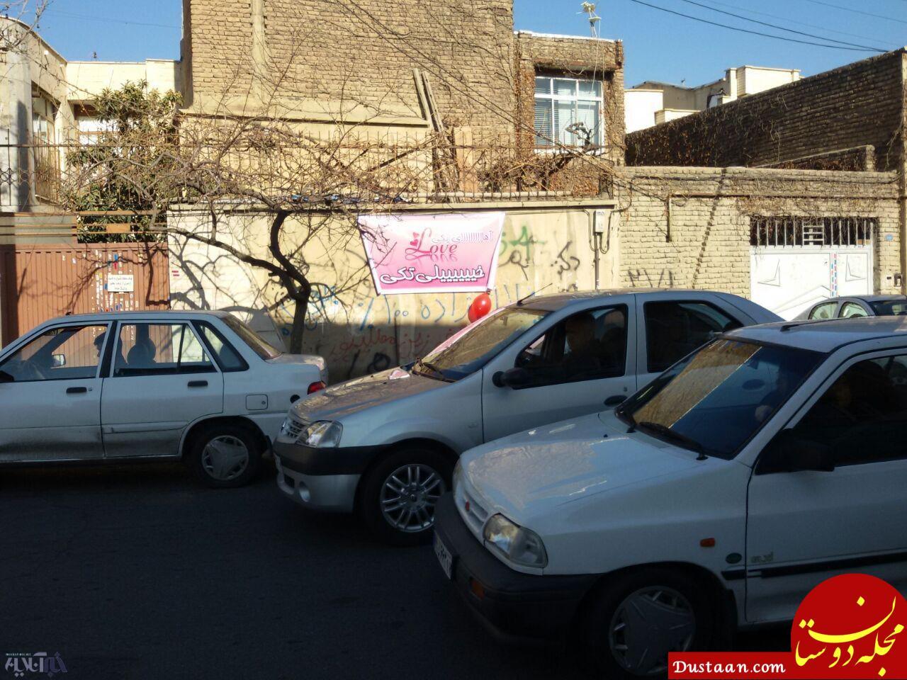 www.dustaan.com اعلان عشق مقابل مدرسه ابتدایی با بنر! +عکس