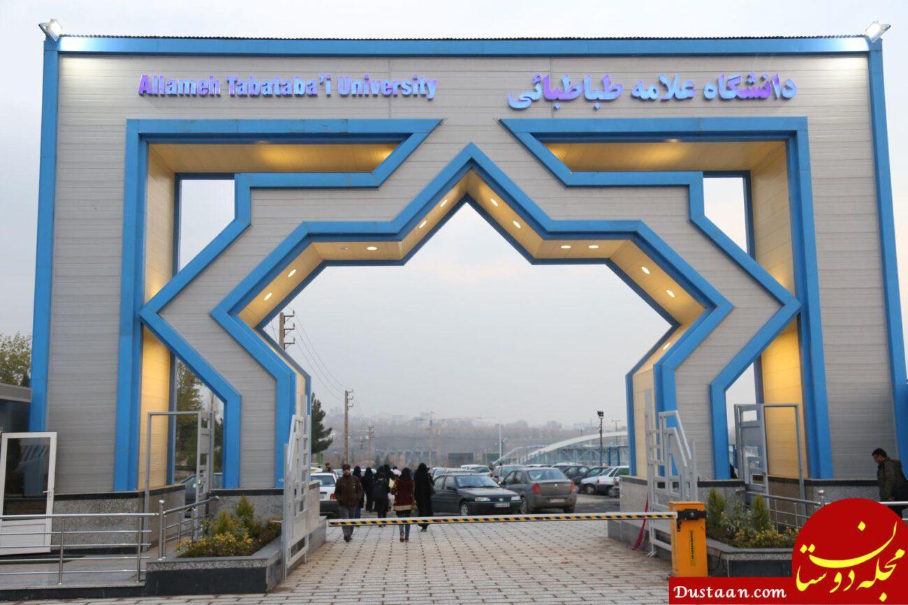 www.dustaan.com آزادی 15 دانشجوی بازداشتی دانشگاه علامه