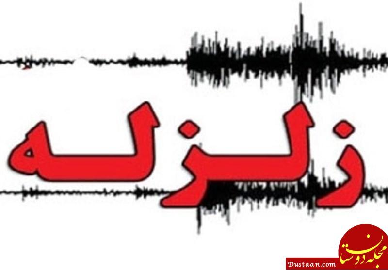www.dustaan.com زلزله 5.6 ریشتری بخش هایی از سومار، کرمانشاه و گیلان غرب را لرزاند