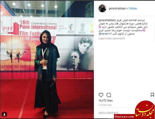 www.dustaan.com گلاره عباسی روی فرش قرمز جشنواره فیلم پونه هندوستان +عکس