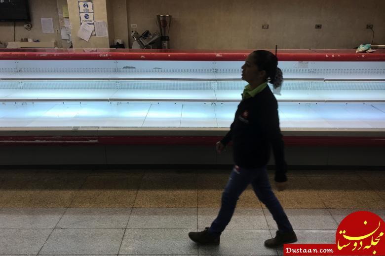 www.dustaan.com مردم ونزوئلا در پی تورم 2600 درصدی فروشگاه ها را غارت کردند! +تصاویر