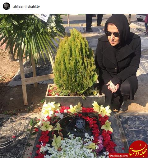 www.dustaan.com مجری مشهور تلویزیون بر سر مزار مادرش +عکس
