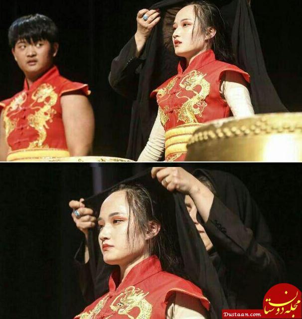 www.dustaan.com حجاب جنجالی نوازنده زن چینی در تهران! +تصاویر