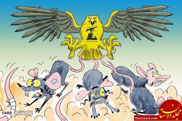 www.dustaan.com حزب الله در جنگ آینده روزانه ۴ هزار موشک شلیک می کند +عکس