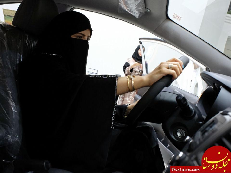 www.dustaan.com افتتاح نمایشگاه خودرو ویژه بانوان در عربستان +عکس