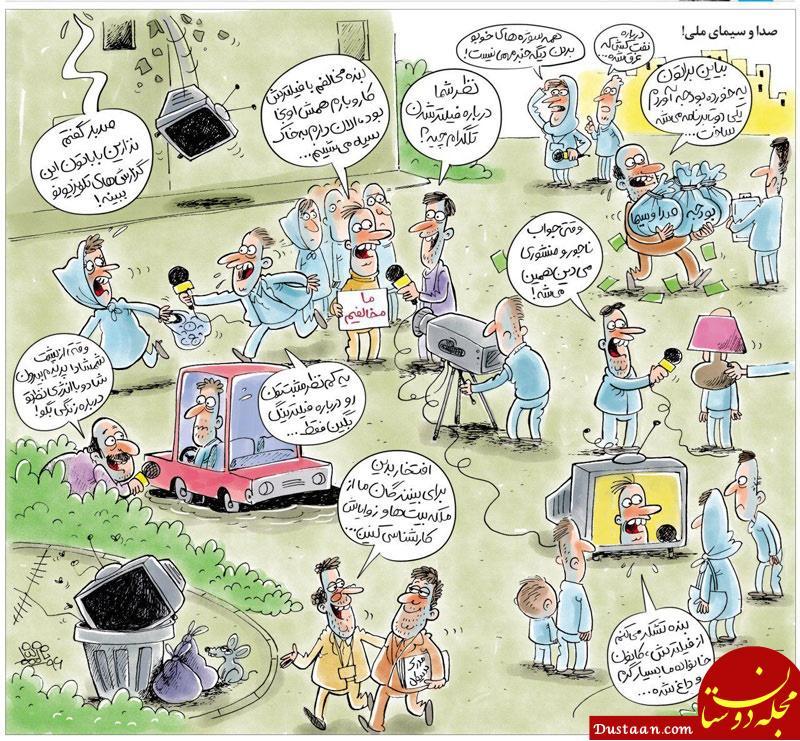 www.dustaan.com اینم رسانه مثلا ملی! +عکس