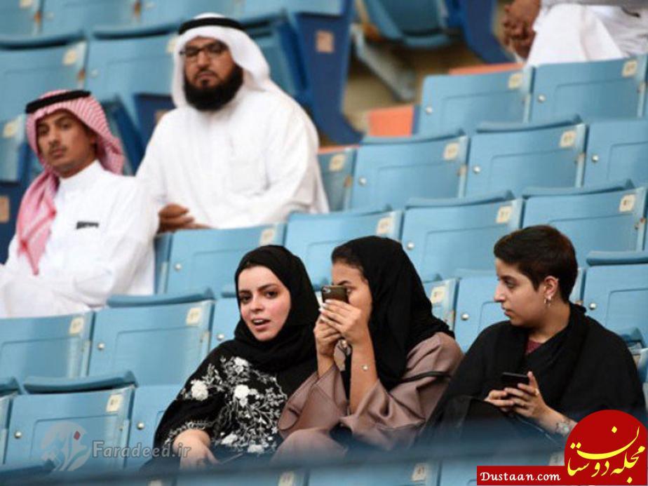 www.dustaan.com تبریک فیفا به عربستانی ها بخاطر حضور زنان در ورزشگاه