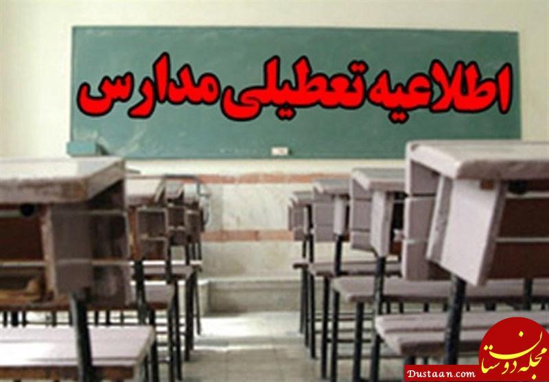 www.dustaan.com تعطیلی مدارس اصفهان به دلیل آلودگی هوا (24 دی 96)