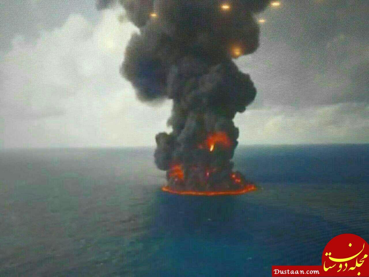 www.dustaan.com 32 خدمه نفتکش ایرانی در همان لحظات اولیه سانحه جان باختند