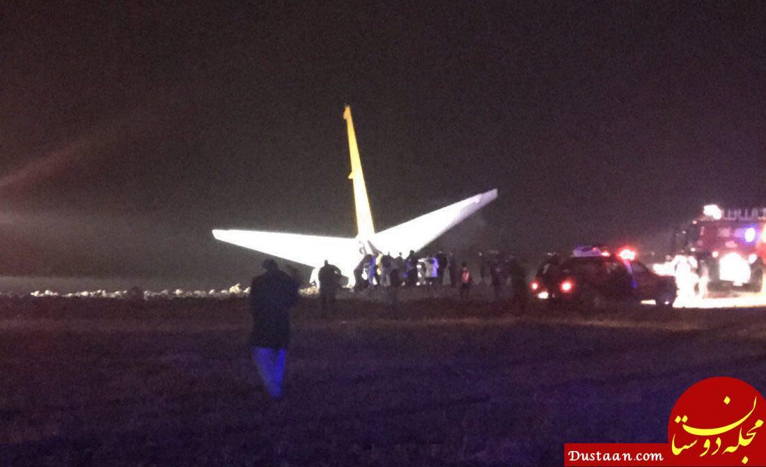 www.dustaan.com بوئینگ ترکیه ای هنگام فرود از باند فرودگاه خرج شد +عکس