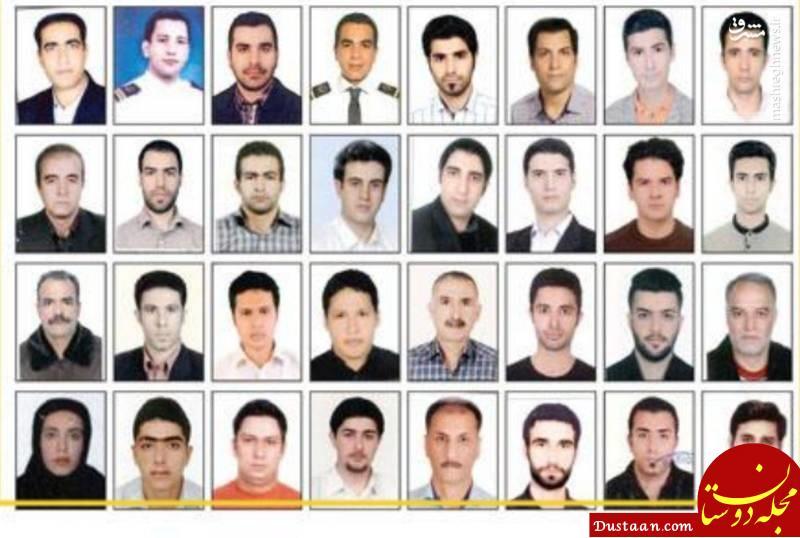 www.dustaan.com ۳۲ سرنشین و خدمه نفتکش ایرانی +عکس