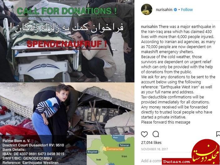 www.dustaan.com سلبریتی های مشهوری که در زمان وقوع زلزله کنارمان بودند! +تصاویر