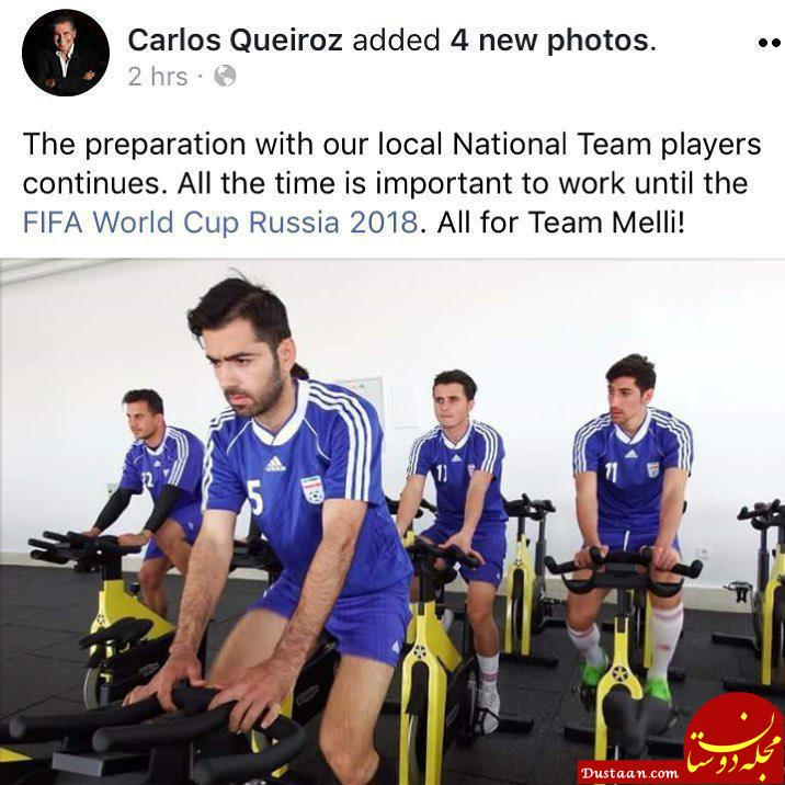www.dustaan.com پست فیسبوکی کی روش در خصوص آمده سازی تیم ملی +عکس