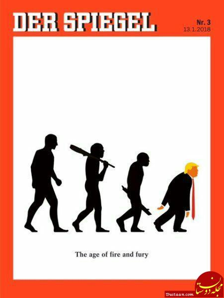 www.dustaan.com طرح جلد عجیب اشپیگل درباره دونالد ترامپ! +عکس