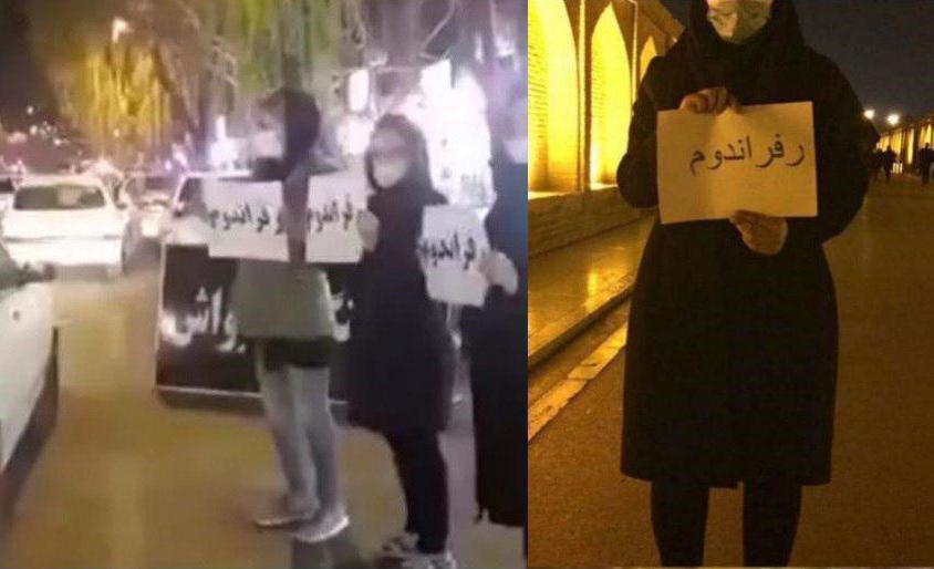 www.dustaan.com دستگیری لیدرهای زن اغتشاشات اخیر اصفهان +عکس