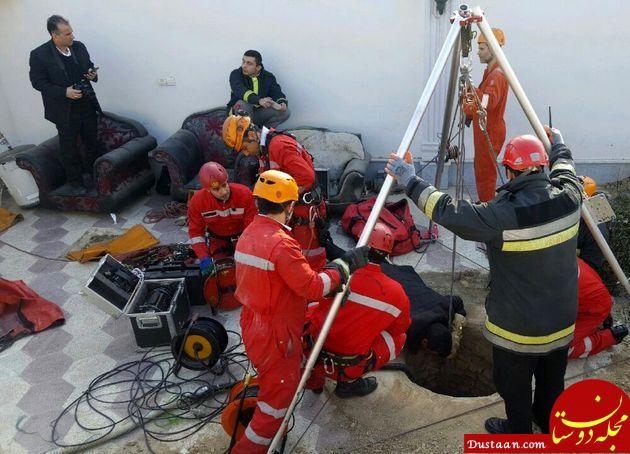 www.dustaan.com سقوط مرگبار کودک 4 ساله به چاه 150 متری در مشهد +عکس
