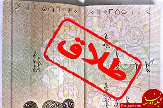 www.dustaan.com زن جوان 1200 نان بربری را به عنوان مهریه تعیین کرد!
