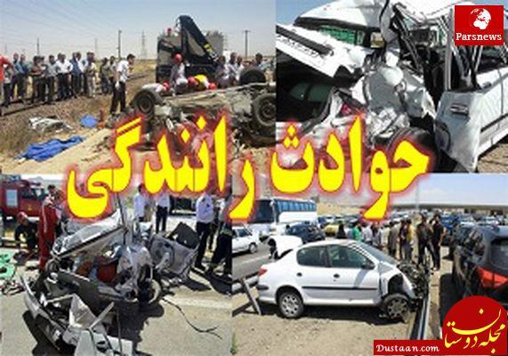 www.dustaan.com تصادف وانت با پژو 24 مصدوم برجای گذاشت!
