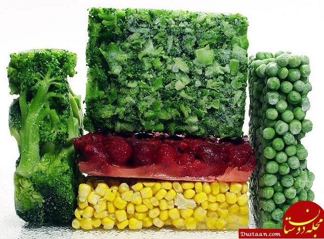 www.dustaan.com این سبزیجات را هرگز فریز نکنید!