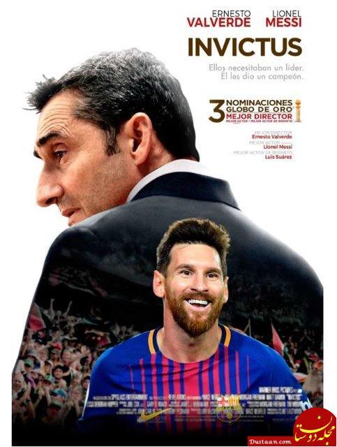 از رئال شکست خورده تا بارسلونای شکست ناپذیر +تصاویر
