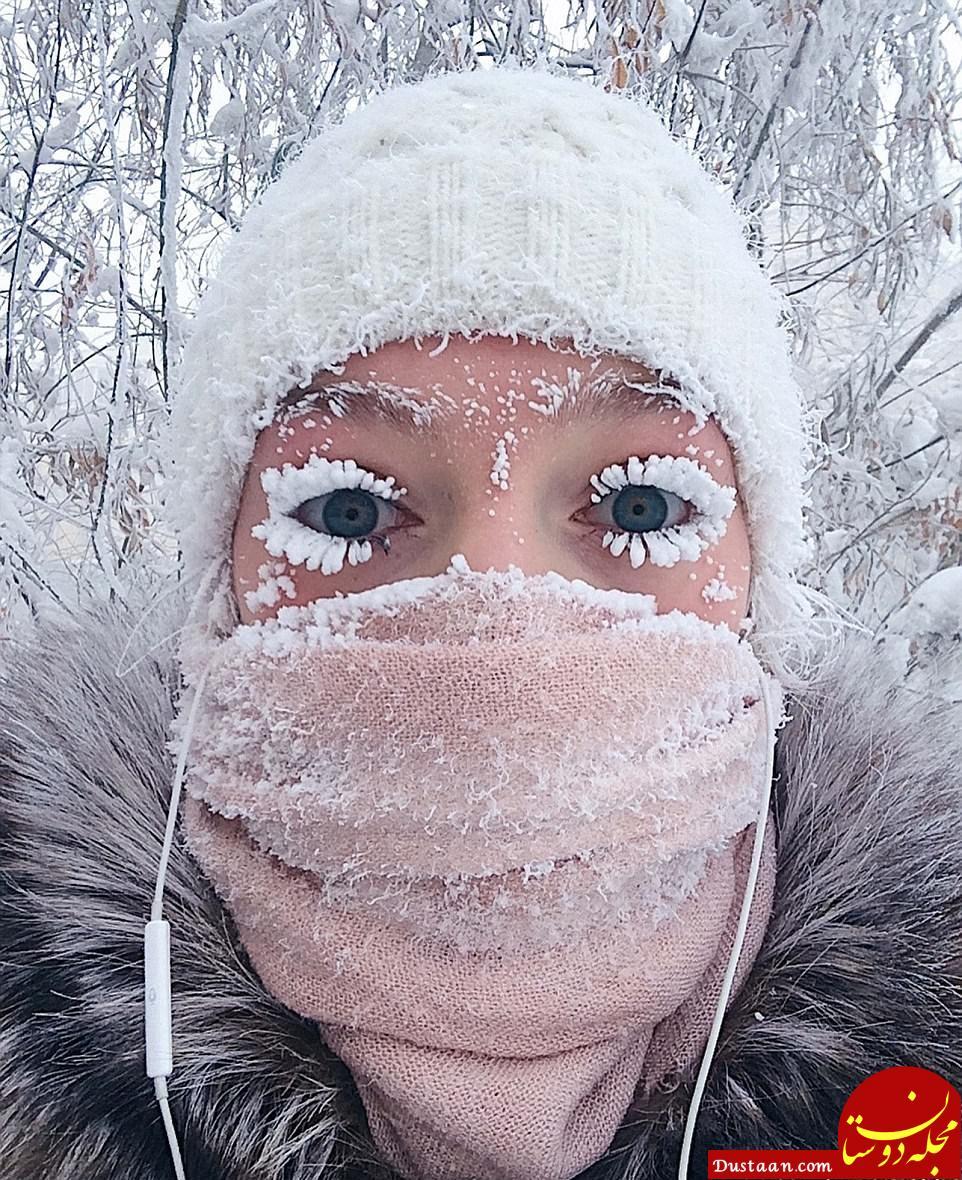 www.dustaan.com سلفی عجیب در دمای منفی ۵۰ درجه! +عکس