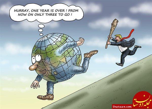 www.dustaan.com یک سال رئیس جمهوری دونالد ترامپ! +عکس