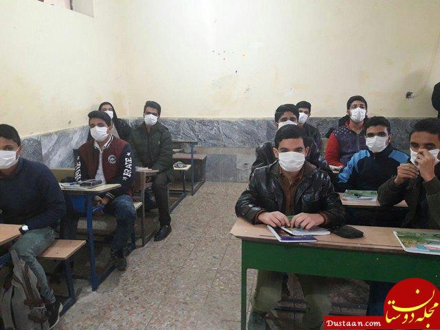 www.dustaan.com دانش آموزان دهلرانی با ماسک به مدرسه رفتند! +عکس