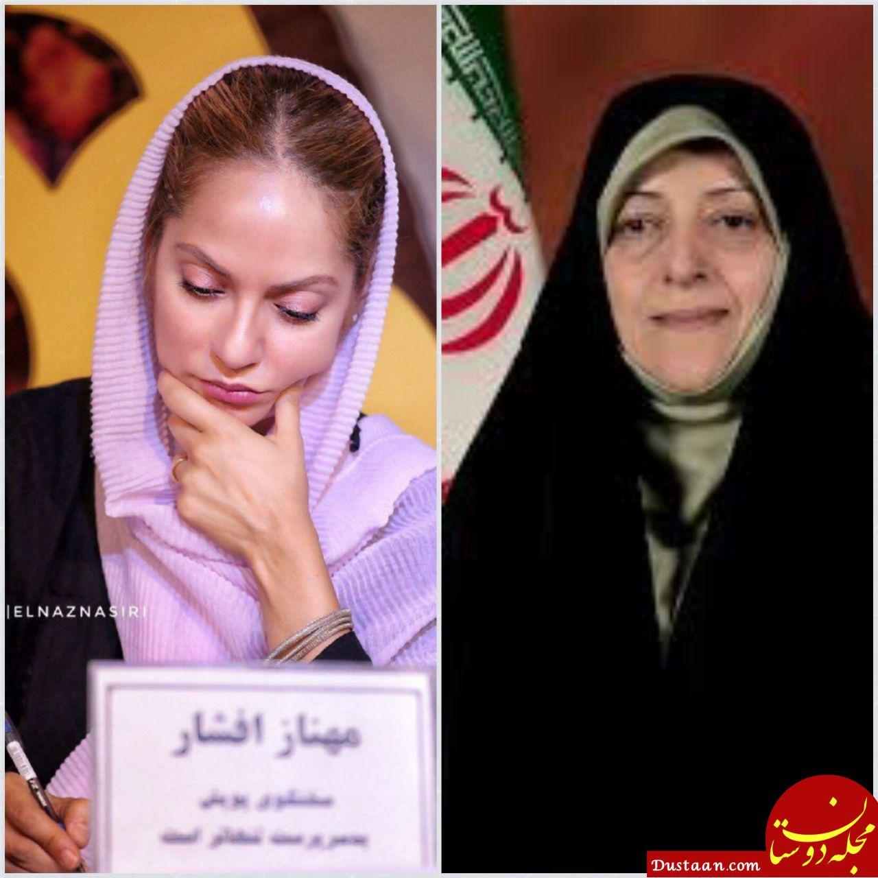 www.dustaan.com نامه سرگشاده مهناز افشار به ابتکار
