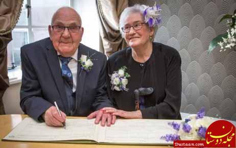www.dustaan.com این عروس و داماد روی هم 171 سال دارند! +عکس