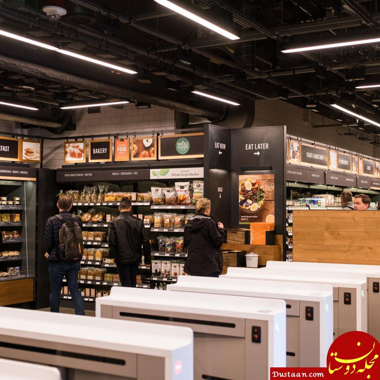 www.dustaan.com رونمایی از بقالی آنلاین آمازون! +عکس
