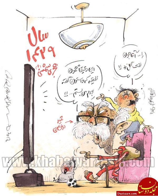 www.dustaan.com ادعای عجیب حمید درخشان درباره نفت! +عکس