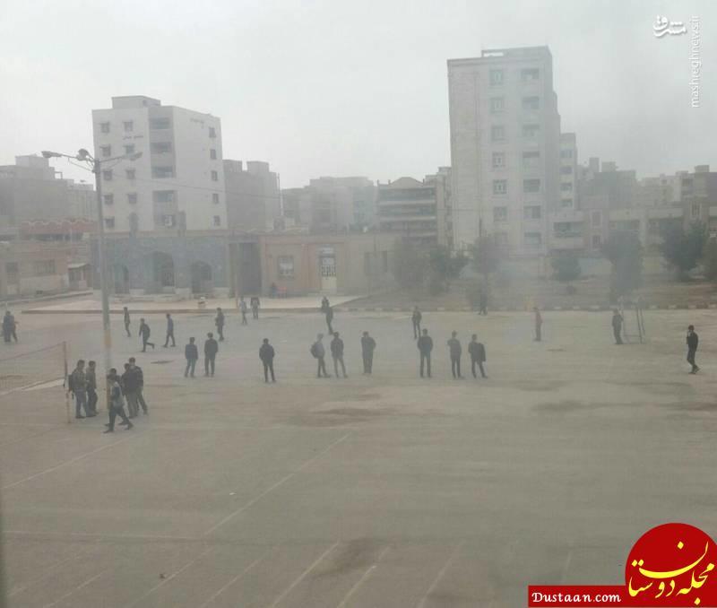 www.dustaan.com زنگ تفریح دانش آموزان اهوازی در غبار +عکس