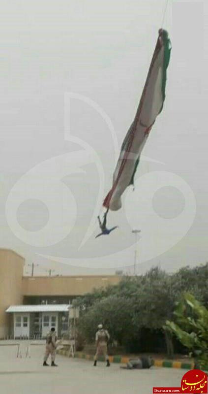 www.dustaan.com توهین کنندگان به پرچم ایران ببینند +عکس