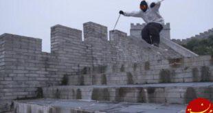 ماجراجویی اسکی باز فرانسوی روی دیوار چین بدون برف+عکس و فیلم
