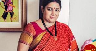 وزیر هندی