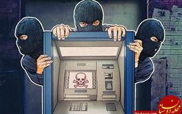 پاروکردن پولهای عابربانک توسط هکرها