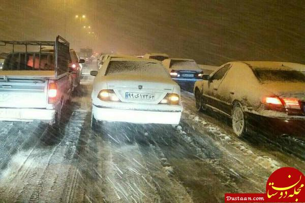 www.dustaan.com اتوبان قم   تهران و جاده قدیم قم به تهران تا اطلاع ثانوی مسدود است