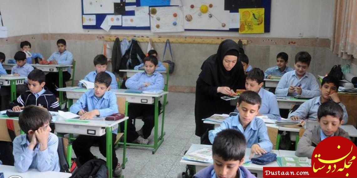 www.dustaan.com تعطیلی مدارس استان البرز سه شنبه 10 بهمن