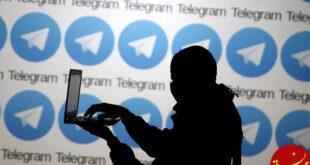https://www.digikala.com/mag/wp-content/uploads/2016/06/telegram.jpg