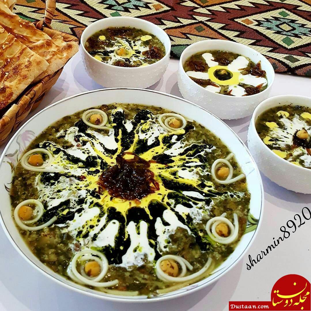 www.dustaan.com طرز تهیه آش رشته به سبکی خوشمزه مناسب مجالس و مهمانی های خودمانی