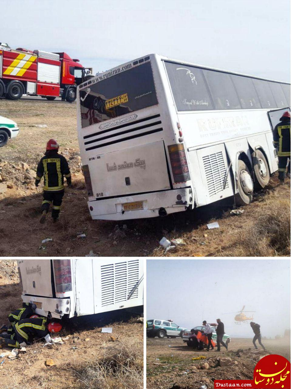 www.dustaan.com واژگونی اتوبوس در محور شیراز سروستان +تصاویر