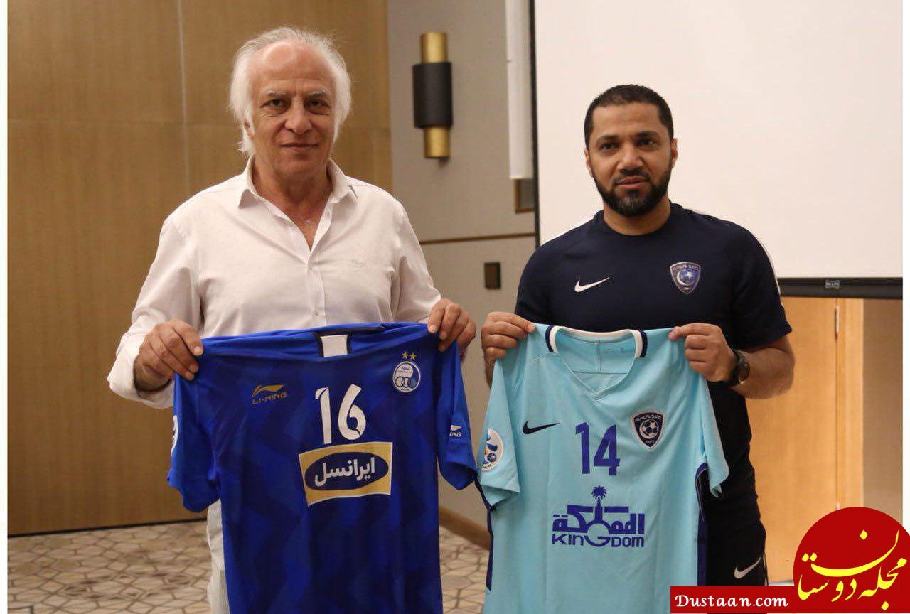 www.dustaan.com رونمایی از پیراهن تیم های استقلال و الهلال عربستان +عکس