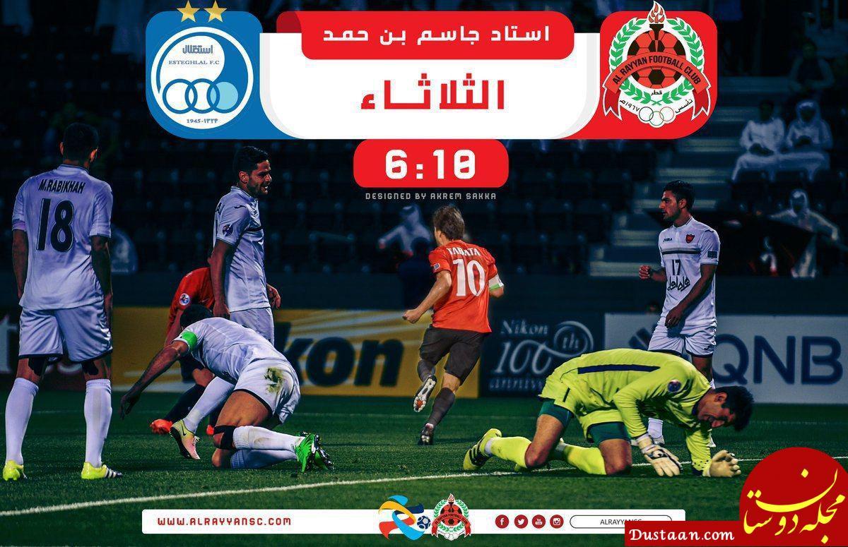 www.dustaan.com کری خوانی عجیب باشگاه الریان برای استقلال! +عکس