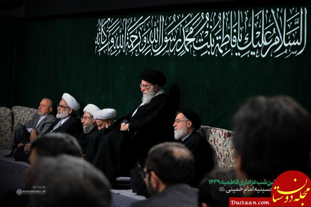 www.dustaan.com اولین شب عزاداری ایام شهادت حضرت فاطمه زهرا با حضور رهبر معظم انقلاب