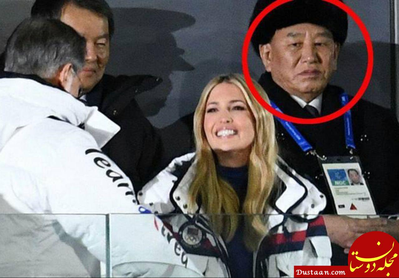 www.dustaan.com ایوانکا ترامپ و مقام عالی رتبه کره شمالی در یک قاب +عکس