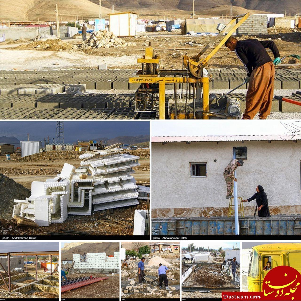 www.dustaan.com بازسازی روستاهای زلزله زده سرپل ذهاب +تصاویر