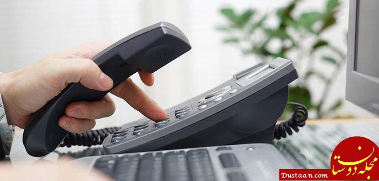 www.dustaan.com خط تلفنی مخصوص برای «تخلیه خشم» مردم در آلمان!