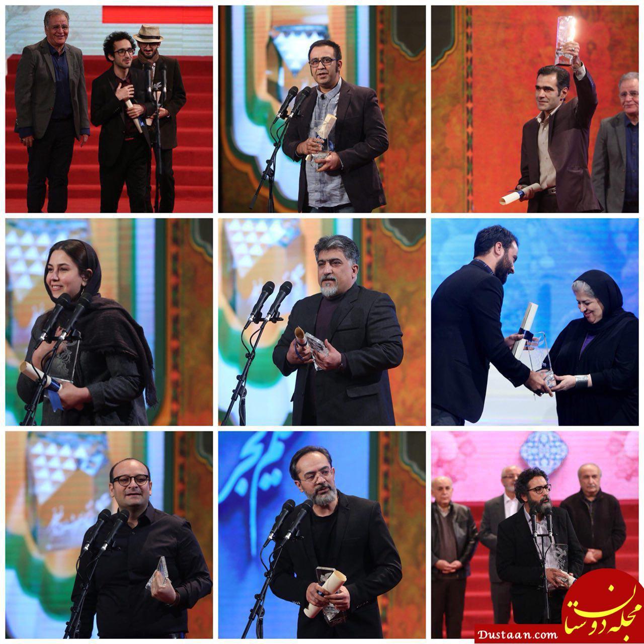 www.dustaan.com گزارش تصویری از اختتامیه جشنواره فیلم فجر 96 +تصاویر