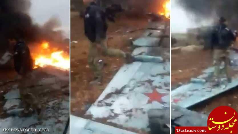 کشته شدن خلبان روسبه دست گروه های مخالف سوری +عکس