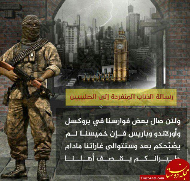 www.dustaan.com داعش، آمریکا انگلیس و روسیه را تهدید کرد +عکس